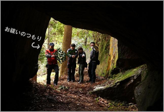 13 洞窟発見.jpg