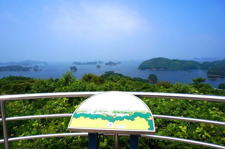 1 九十九島展望台.JPG