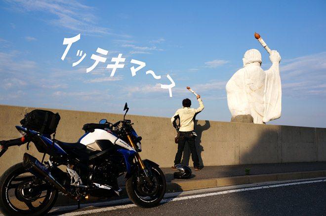 1 旅の安全祈願はココ.jpg