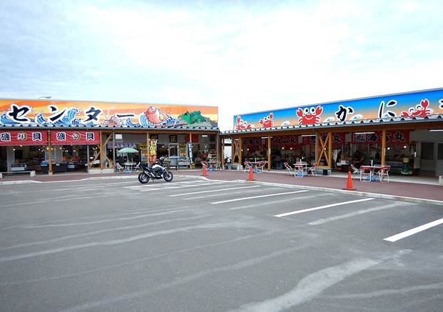 23 道の駅.JPG