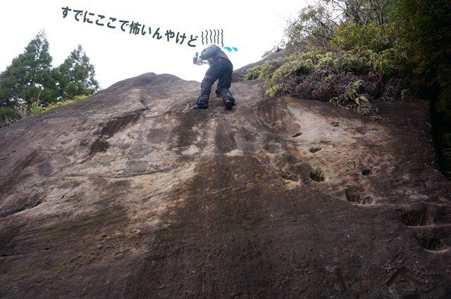 24 登るときは怖くない.jpg
