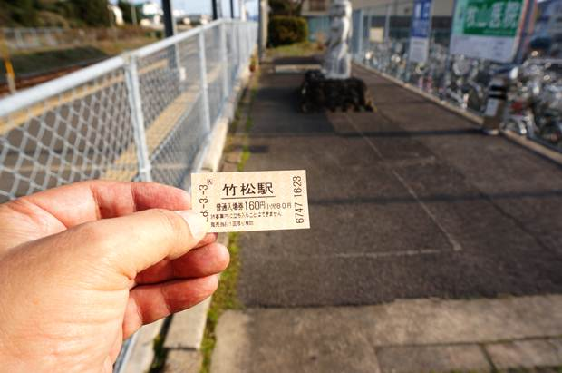 30 入場券など買ったの何年ぶりだ?.JPG