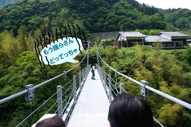 30 揺れるからつり橋なんだよ.jpg
