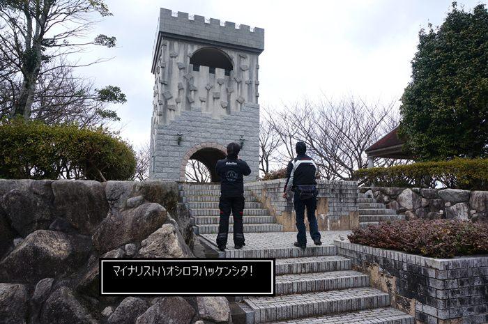 43 やっぱり長崎県の展望台はこんなのが多い.jpg