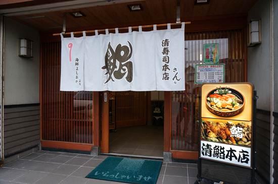 44 地元のお寿司屋さん.JPG