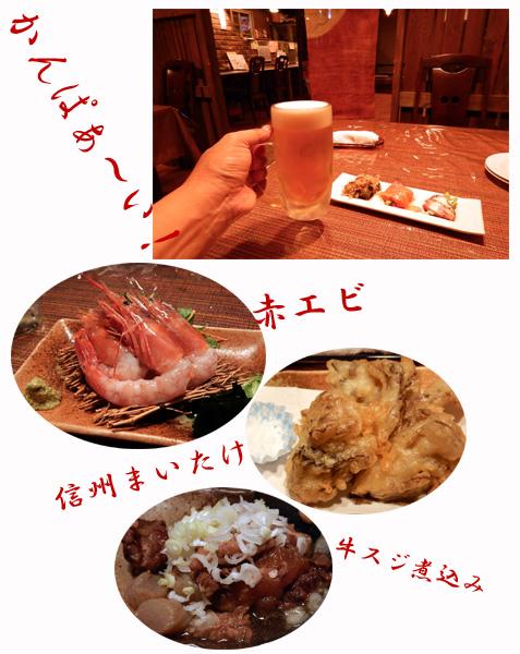 本日のディナー.jpg