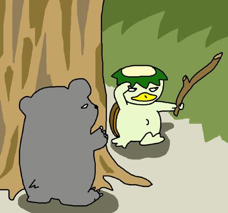 熊出没注意.jpg