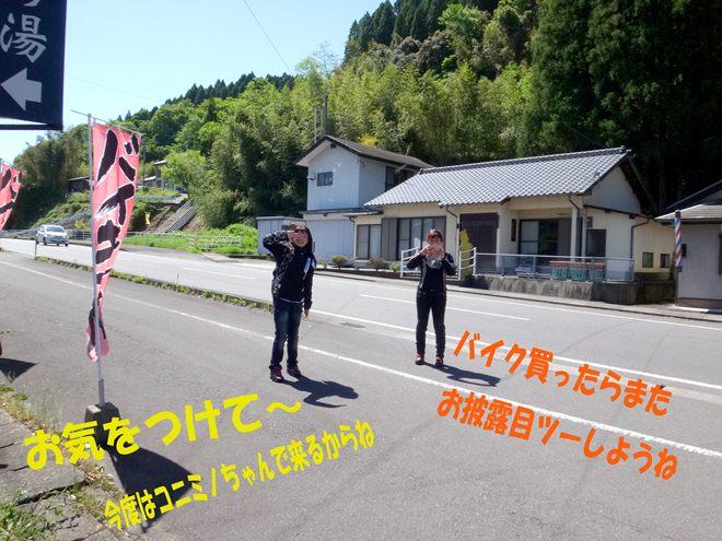 23 妖怪さんとお別れ.jpg
