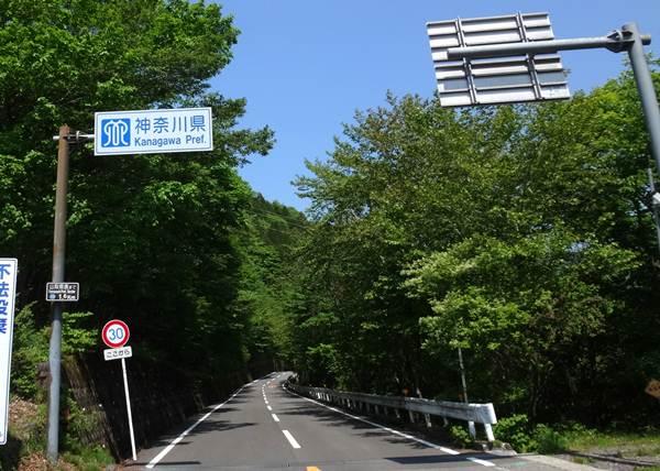 24 初神奈川県です.JPG